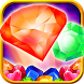 Super Diamond Game by Lets Play Games