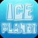 Планета льда by LoyaltyPlant