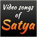 Video songs of Satya by Sonali Sharma8787
