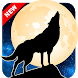 Wolf Wallpapers & Backgrounds by ⭐ 7Fon Wallpapers