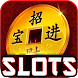Good Fortune Casino - Slots machines & Baccarat by Wizits - Free Slots & Casino Games