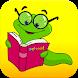 Preschool Learn to Read by Maze House