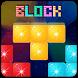 Block Puzzle Mania Blast 2017 by Puzzle Kingdoms