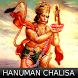Hanuman Chalisa PRO by Web Define