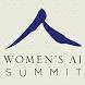 2017 Women's Alt Inv Summit
