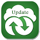 Apps & System Software Update by Cool Monkey Incorporation