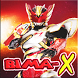 Tips For Bima-X Heroes by Haltbar