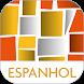 Michaelis Dicionário Escolar Espanhol by A&H Software Ltda.
