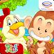 Cerita Anak: Monyet dan Ayam by Educa Studio