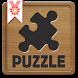Puzzle Museum Kepresidenan RI