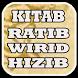 Kitab Ratib Wirid & Hizib by IstanStudio