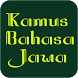 Kamus Jawa Offline by SIPDAH DEV