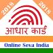 Aadhar card online seva India by Narendra Gupta