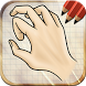 Draw the Human Body by Art Guides Company