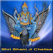 Shani Chalisa lyric with audio by CoolApps - VPlugged