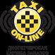Taxi Online Алексин