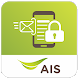 AIS Private Message by MIMO Tech Company Limited