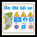 Ôn thi giấy phép lái xe by TIEN ICH VIETNAM