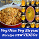 ALL Types of Biryani Recipes Veg and Non Veg VIDEO by Master Super Apps
