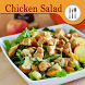 Chicken Salad Recipes by MyRecipes