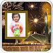 Islamic New Year Photo Frames by Onex Labs