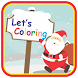 Christmas Games Coloring Book by Prosper Studios