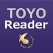TOYO Reader by 東洋大学