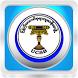 Union Civil Service Board by Myanma Computer Company Ltd