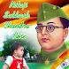 Netaji Subhash Chandra Bose Photo Frame