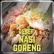 Resep Nasi Goreng Terbaik by Theresia Yangsatu
