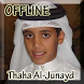 Thaha Al Junayd Quran Mp3 Offline