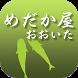 めだか屋おおいた by solution02