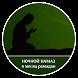 Ночной намаз в месяц Рамадан by Юнус Ахильгов (dofin)