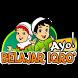 IQRO' Digital Offline by Quran Audio Offline