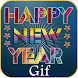 New Year 2018 Gif Images by kingoapps