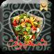 شهيوات مغربية by YoobDev