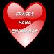 Frases para Enamorar by CasitApps Imagenes amor enamorar buenos dias