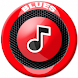 Free Blues Music by Murzapp