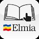 Elmia Read by Elmia AB