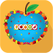 Endless Fruity Roads-For Kids by apps.sky78
