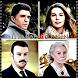 İstanbullu Gelin Resim Eşleştirme Oyunu by Dizi Dünyası