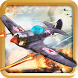 Air Force Squadron 2017 by Kong Games Inc.