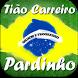Tião Carreiro e Pardinho palco by Palco MP3 Musicas e Letras