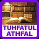 Kitab Tuhfatul Athfal by Makibeli Design
