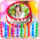 Name Photo on Birthday Cake – Happy Greeting Card by Mu Fun Apps Valley
