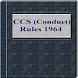 The Central Civil Services ( Conduct ) Rules, 1964 by Rachit Technology