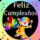 Feliz Cumpleaños Saludos by imagenesapps