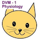 DVM 1st Yr Quiz - Physiology by Ruval Enterprises