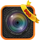 Record My Screen HD by Digital Center
