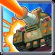 Tank Battle City